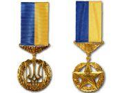 Відтепер звання Героя України можуть присвоювати іноземцям