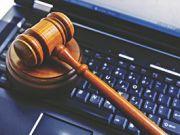 Дистанційний режим роботи в судах може сприяти зниженню корупції - Дубілет