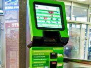 Готівкові платежі в Україні переводять на нові правила