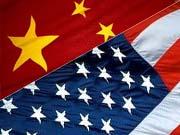 Американські мита «не будуть катастрофою» для Китаю — міністр торгівлі США