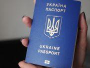За 5 лет желающих получить украинское гражданство стало вдвое меньше