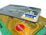 Топ-5 порад, як не втратити гроші з банківської картки