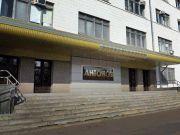 "В ГП ""Антонов"" избрали нового президента"