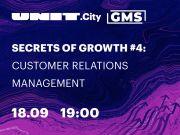 Secrets of Growth #4: Отношения с клиентами