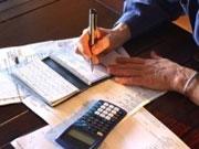 ГФС поймала на зарплатных нарушениях 70% налогоплательщиков
