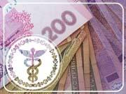 Налоговая подсчитала поступления в сводный бюджет Украины