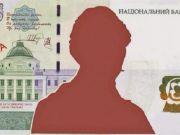 Изображение на купюре номиналом 1000 гривен: самые смелые варианты
