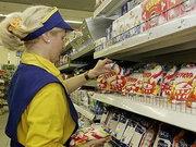 МЭРТ хочет сократить перечень продуктов, цены на которые регулируют местные органы