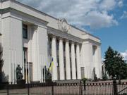 Указ про розпуск Ради і вибори опубліковано в Урядовому кур'єрі