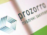 35 млн на рік: як заробляє ProZorro