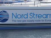 Регулятор ФРН прийняв рішення щодо Nord Stream 2
