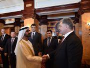 Україна домовилася з ще однією країною про безвіз
