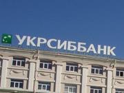 В УкрСиббанке усилился французский акцент