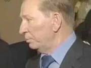 Кучма заявив, що в матеріалах кримінальної справи немає доказів його причетності