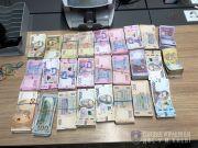 ГФС ликвидировала межрегиональный «конвертцентр» с оборотом более 1,5 млрд грн