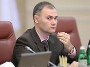 СБУ возбудила дело против экс-главы Минфина - по делу о привлечении Украиной $3 млрд кредита у РФ