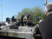 Маріуполь повністю розблоковано - Аваков
