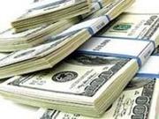 Від початку року іноземні інвестори вивели з державного боргу України $200 млн — Нацбанк