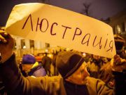 """Люстрация де-факто закончена"": итоги чистки власти за два года"