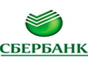 """""""Сбербанк"""" ввел новые ограничения на снятие наличных в Украине"""