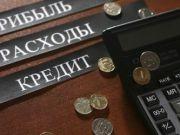 Банкіри розповіли, чого очікувати від українського ринку кредитування