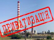 Кабмін затвердив перелік із 26 об'єктів великої приватизації