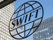 SWIFT поможет НКЦБФР внедрить международные стандарты