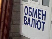 Валютного шахрая засудили на 9 років за обман