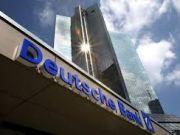 Deutsche Bank отримав прибуток вперше за чотири роки