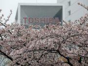 Китай разрешил продажу Toshiba Memory, сделка закроется 1 июня