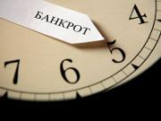 Один из старейших ритейлеров США объявил о банкротстве