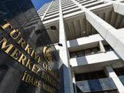 Центробанк Турции поднял учетную ставку до 15%