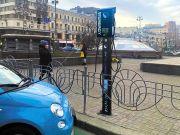 Нафтогаз планирует открыть в Киеве еще 50 зарядных станций для электромобилей