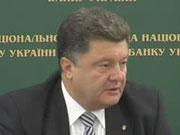 Порошенко обсудил с британским послом упрощение визового режима