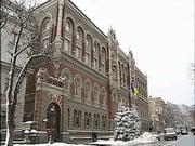 НБУ: Болельщики Евро-2012 ввезут в Украину 1 млрд евро
