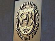 МВФ: І останні стануть першими