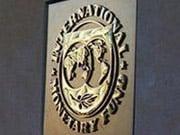 "Пардон, МВФ. Чи може Фонд ""пробачити"" Україну"