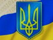 Государство Украина: взрослый тинейджер