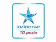 """""""Киевстар"""" объясняет отказ от ряда тарифов их непопулярностью"""