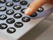 НБУ огласил решение по учетной ставке