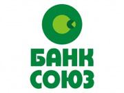 """НБУ просит Верховный суд пересмотреть решение Высшего админсуда о незаконности ликвидации банка """"Союз"""""""