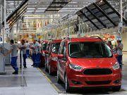 Ford почне виробництво автомобільних деталей з помідорів