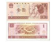 ЦБ Китая поднял курс юаня до рекордного уровня