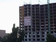"""Довгый: Пострадавшие от аферы """"Элита-центра"""", получат квартиры через 1,5-2 года"""