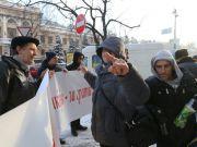 Участников митинга в поддержку Гонтаревой задержала полиция