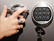 Нацбанк опубликовал новые правила для сейфов