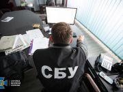 СБУ уличила должностных лиц ГАСИ в незаконной выдаче разрешительных документов