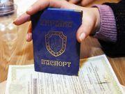 Россия разрешила крымчанам сохранять гражданство Украины при получении паспорта РФ
