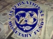 МВФ закликає ліквідовувати українські банки