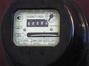 НКРЭ сохранила розничные тарифы на электроэнергию 43,6-58,5 коп/кВт-час в августе